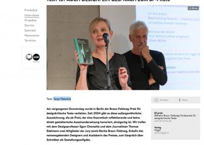 Text ist auch Design: Ein Gespräch zum bf-Preis
